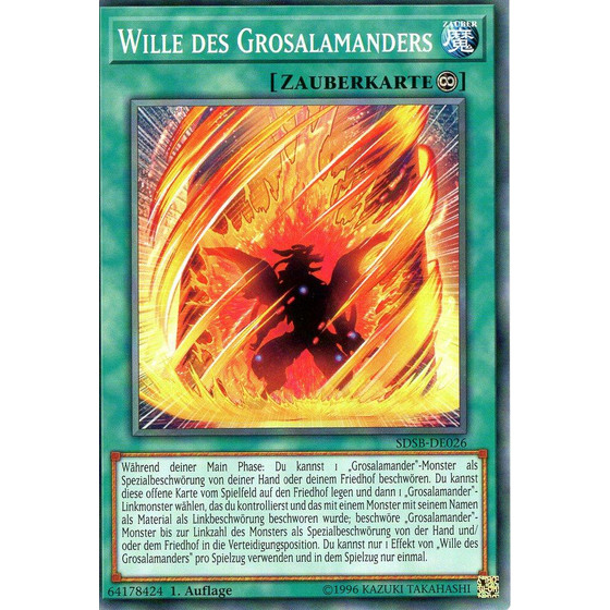 Wille des Grosalamanders - SDSB-DE026 - Common
