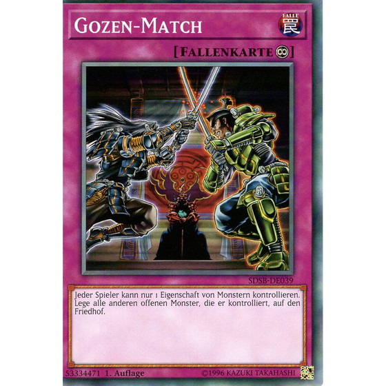 Gozen-Match - SDSB-DE039 - Common