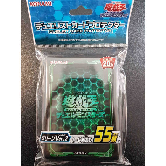 Official Konami Duelist Card Protector Hüllen Shiny Green...