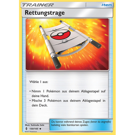 Rettungstrage - 130/145 - Uncommon