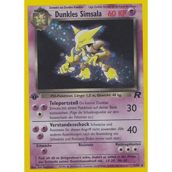 Dunkles Simsala - 1/82 - Holo 1st Edition