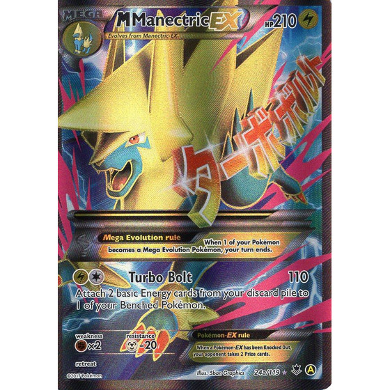 M Manectric-EX - 24a/119 - Fullart - Alternate Art