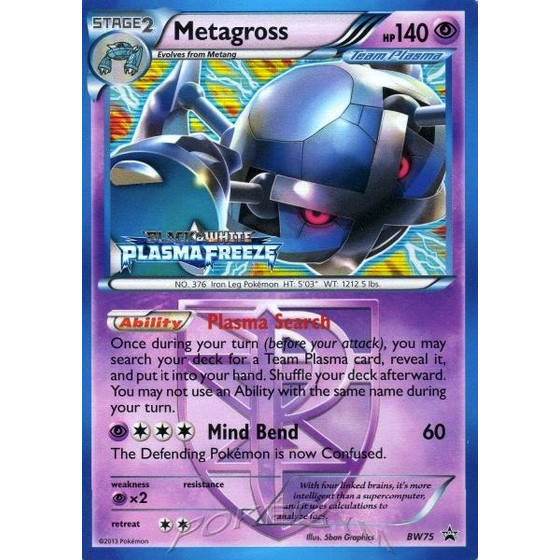 Metagross - BW75 - Promo