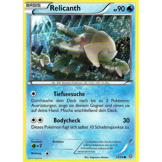 Relicanth - 23/98 - Reverse Holo
