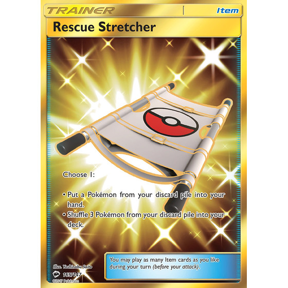 Rescue Stretcher - 165/147 - Shiny