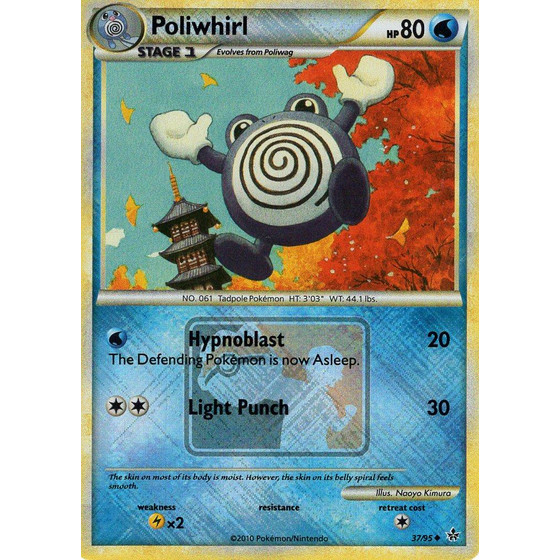 Poliwhirl - 37/95 Championship Series Promo - Holo
