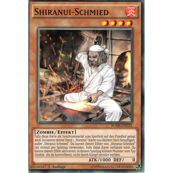 Shiranui-Schmied - BOSH-DE032 - Common