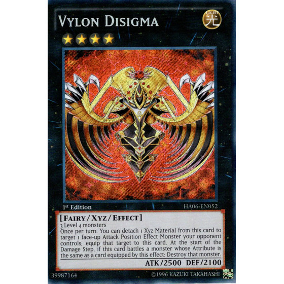 Vylon Disigma - HA06-EN052 - Secret Rare