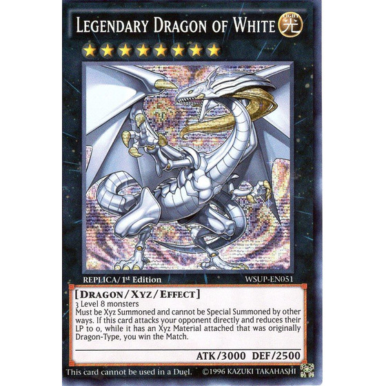 Legendary Dragon of White - WSUP-EN051 - Prismatic Secret...