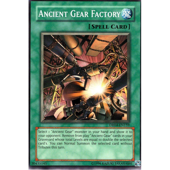 Ancient Gear Factory - DR04-EN159 - Common