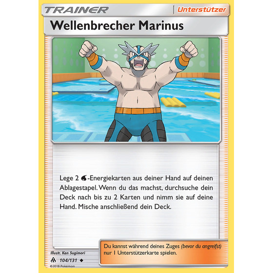 Wellenbrecher Marinus - 104/131 - Uncommon