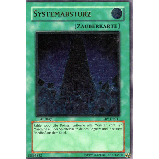 Systemabsturz - CRV-DE041 - Ultimate Rare - Good